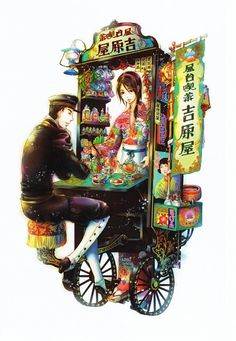nao tsukiji adekan glas at DuckDuckGo Anime Kimono, Manga Anime, Anime Art, Japanese Art Modern, Tsukiji, Western Art, Yandere, Doujinshi, Erotic