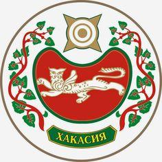 Hakasya - Khakassia - Хакасия