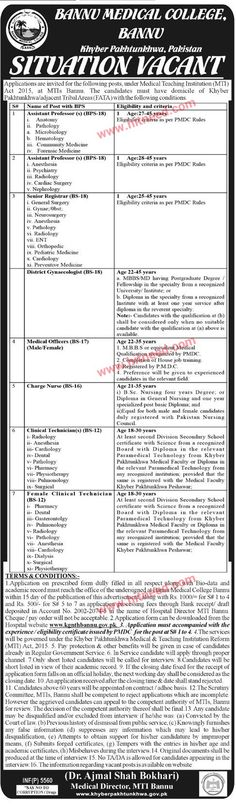 Jobs In Association For Academic Quality Afaq Lahore  February