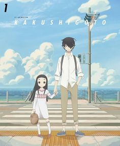 Otaku Anime, Anime Toon, Manga Anime, Sad Anime, I Love Anime, Animes To Watch, Anime Watch, Best Anime Drawings, Poster Anime