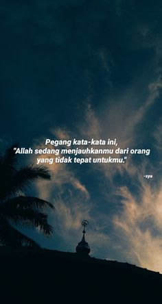 Islamic Inspirational Quotes, Islamic Quotes, Self Reminder, Quotes Indonesia, Muslim Quotes, Doa, Screen Wallpaper, Caption, Allah