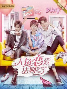 370 Best F Viki Rakuten Ideas Drama Korean Drama Drama Movies
