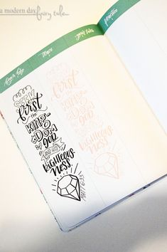 **Journals received for consideration, all thoughts are my own. How do you worship? Through music? Printable Bible Verses, Bible Art, Scripture Verses, Hand Lettering Alphabet, Lettering Art, Encouraging Verses, Bible Study Plans, Lettering Tutorial, Bible Studies