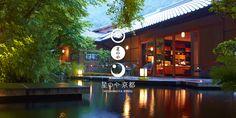 大人旅に訪れたい、上質な宿。【京都 星のや】で体験する心地よい静寂