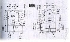 출처는 http://cafe.daum.net/ezmaking 달사냥님 120-150사이즈 입니다.