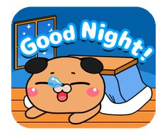 Good Night Gif, Night Night, Good Night Image, Good Night Quotes, Gif Animé, Animated Gif, Friends Hugging, Online Friends, Words Of Encouragement