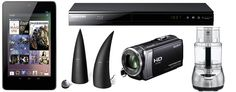 Google Nexus 7; Edifier Spinnaker Bluetooth Speakers; Sony HDR-CX210; Cuisinart DLC-2011 and Samsung BD-E5300