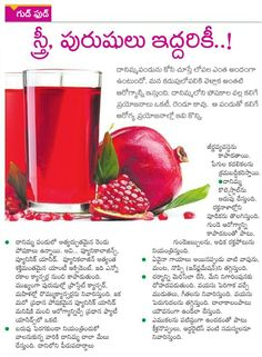 Health Saved by SRIRAM Nutrition Tips, Health And Nutrition, Health Fitness, Home Health Remedies, Natural Home Remedies, Masala Milk Recipe, Fruit Benefits, Natural Health Tips, Natural Medicine