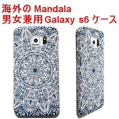 Lemur海外デザインリトアニアのマンダラGalaxys6ケースgalaxys6casemandalaサムスンギャラクシーエスシックスカバーエス6ケース韓国samsungすまーとふぉんぎゃらくしーギャラクシーエスシックスケースおしゃれエス六ケースエスロク海外ブランド