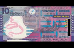 Hong Kong  Three different banks (HSBC, Standard Chartered and the Bank of China) issue the majority of Hong Kong Dollar banknotes. However the Hong Kong Special Administrative Region Government still issues the $10 bill, which happens to have a pretty funky geometric design, unlike the region's other banknotes.