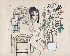 朱新建 Zhu Xinjian,美人图,1996