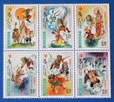 China Stamp 2007