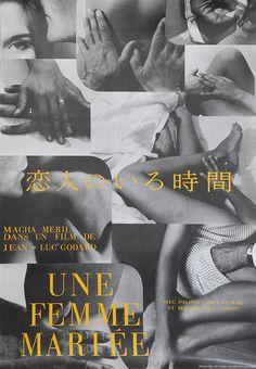 Jean-Luc Godard | Une Femme Mariée | Movie Poster