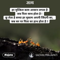 258 Best Motivational Quotes In Hindi Images In 2019