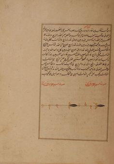 Sagitta, the arrow. (Constellations of the northern hemisphere). Kitab suwar al-kawakib al-thabita (Book of the Images of the Fixed Stars) of al-Sufi