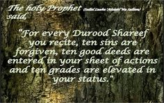 Benefits of Durood Shareef