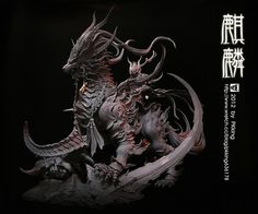 nice resin model kit from PKking in Taiwan