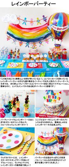 子どものお誕生日会などにおしゃれなパーティグッズ、バルーン 1歳の誕生日・ファーストバースデーのギフトに最適、おむつケーキ販売のCandyChouChou