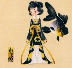 Qin Wen Yu