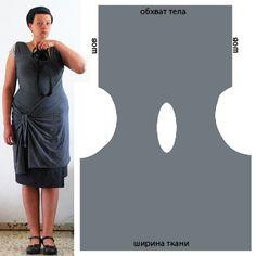 1 piece no sew wrap dress