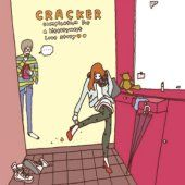 OST for the manhwa Cracker, aka one of the best compilations of Korean indie pop ever