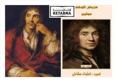 """جون باتيست بوكلان (بالفرنسية: Jean-Baptiste Poquelin) الملقب موليير (Molière) مؤلف كوميدي مسرحي فرنسي. من مواليد باريس ( 1622 - 1673). من أعظم المسرحيين الكوميديين في تاريخ البشرية، وقد كتب زهاء ثلاثين مسرحية. قام بالتعاون مع عائلة """"بيجار  .... http://on.fb.me/19HvzFU"""