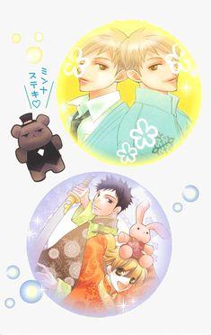 Ko Ko Bop | ✿ OHSHC Mang Characters. ❀ Ko Ko Bop, Ouran Host Club, Ouran Highschool, High School Host Club, I Love Anime, Falling In Love, Book Art, Fairy Tail, Otaku