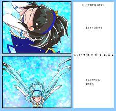 【おそ松さん】『キュア次男の変身モーション』(6つ子)