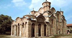 GRACANICA | The temple was built in 1321 by King Milutin, as his last endowment.The monastery has always been the national and spiritual center of the Serb people.