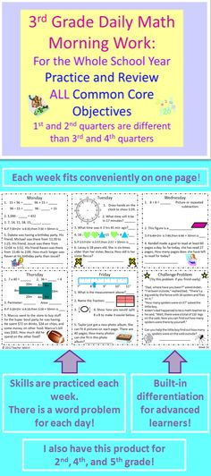 Have basic math facts assessments and data always at hand as you ...