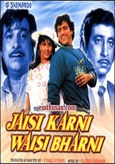 Jaisi Karni Waisi Bharnii Hindi Movie Online - Govinda, Kimi Katkar and Asrani. Directed by Vimal Kumar. Music by Rajesh Roshan. 1989 ENGLISH SUBTITLE