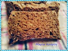 ΨΩΜΙ ΠΟΛΥΣΠΟΡΟ ( και για τόστ.!!!!) Weight Watchers Meals, Recipies, Bread, Cooking, Desserts, Food, Skinny, Recipes, Baking Center