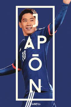 これはカッコ良すぎるW杯。タイポグラフィが美しいもう1つのW杯2014ポスター – FIFA World Cup 2014 Posters