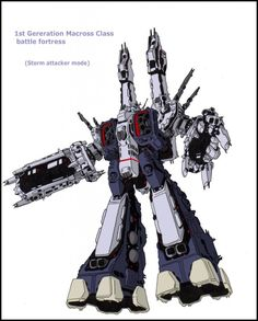 Mobius Chronicle:Macross class by zeiram0034