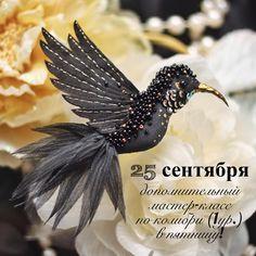 Julia Gorina - http://www.livemaster.ru/fly-fenix