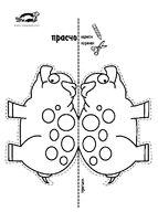 PAPER dieren en voorwerpen - afdruksjablonen   Krokotak