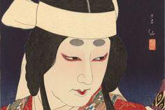 Nakamura Shikaku II as Shizuka Gozen in 'Yoshitsune and the thousand cherry trees' 1926. By Natori Shunsen. (Supplied: National Gallery of Australia)