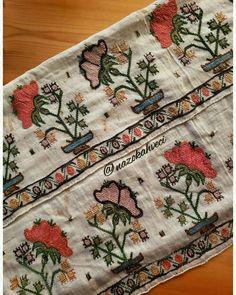 Textile Pattern Design, Textile Patterns, Vintage Shop, Textiles, Ribbon Embroidery, Handicraft, Elsa, Needlework, Bohemian Rug