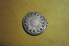 Moneda de cobre muy escasa del año 1822. S/.1 Lima  Durante el protectorado del general José de San Martín se acuñó esta primera moneda de cobre en el perú como un país independiente,
