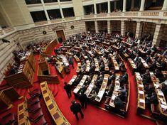 Την αποχώρηση των κομμάτων της αντιπολίτευσης προκάλεσε η εισήγηση των βουλευτών της πλειοψηφίας που μετέχουν στην ειδική επιτροπή ...