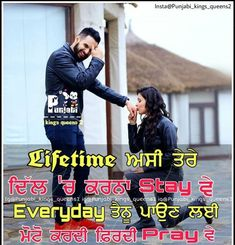 Gur True Love Quotes, Cute Quotes, Sad Quotes, Punjabi Attitude Quotes, Punjabi Love Quotes, Make Time Quotes, Romantic Status, Love Status, Best Friend Quotes