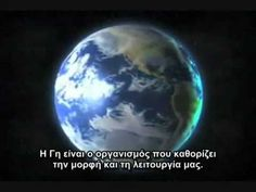 Kymatica {Full Movie} [Greek Subtitles]