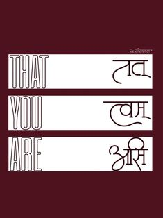 'Tat Tvam Asi' means 'That You Are!', the 'that' part here refers to the essence of the world, the ultimate truth. Sanskrit Quotes, Sanskrit Mantra, Sanskrit Tattoo, Sanskrit Words, Hindi Quotes, Qoutes, Meaningful Tattoos, Meaningful Quotes, Hindi Tattoo