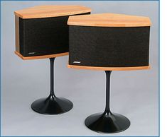 Willkommmen bei KLANG-STARK HiFi - dem Bose 901 Lautsprecher Spezialisten für Reparatur - Restauration und Verkauf