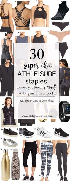 Athleisure Capsule Wardrobe | 30 pieces of chic athleisure wear to keep you looking cool and feeling comfy from the carpool line to the gym and everywhere in between.