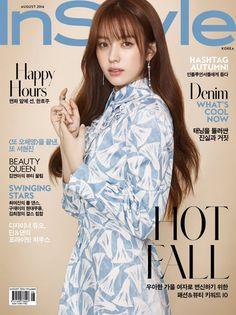 한효주 수수한 매력 뽐내며 잡지 커버 장식 #topstarnews