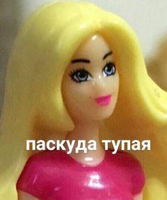 Cute Memes, Dankest Memes, Funny Memes, Stupid Pictures, Cool Pictures, Hello Memes, Blue Aesthetic Pastel, Happy Memes, Russian Memes