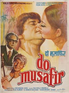 "Title: Do Musafir. Poster Released: India, 1978. Film released: India, 1978. Starring: Shashi Kapoor, Rekha, Ashok Kumar. Director: Devendra Goel. Poster type: Indian lithograph. Dimensions: 31"" x 41"" = 79 x 104.14cm. Condition: Excellent. Code: P000086DOMINVIP."