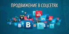 Бесплатная реклама и партнерские программы.: Пакет программ для автоматической рекламы в Интерн...