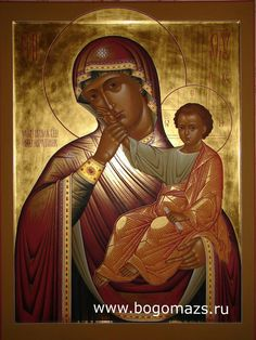 Religious Icons, Religious Art, Russian Icons, Byzantine Icons, Madonna And Child, Orthodox Icons, Sacred Art, Virgin Mary, Portrait Art
